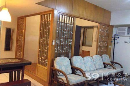 Countryside Japanese room - Zhongli District中坜区 - Daire