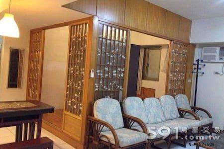 Countryside Japanese room - Zhongli District中坜区