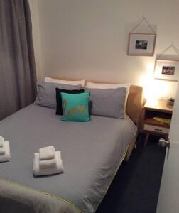 Cozy Spare Room - Casa