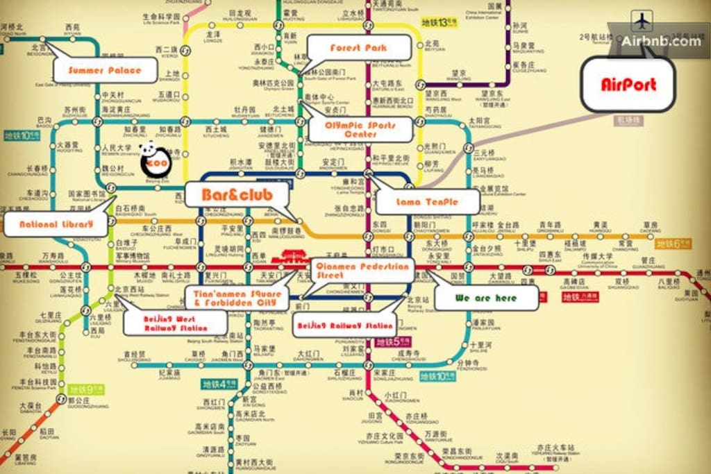 Train map great access from train station and Beijing airport ,easy to most of tourist attrations in Beijing.
