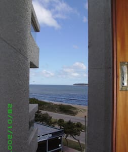 La mejor vista y el balcón mas difrutable - Appartement