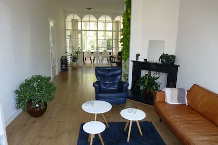 Feel at home in this cozy apartment - The Hague - Apartment