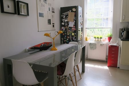 Central Camden Garden Flat - London - Apartment