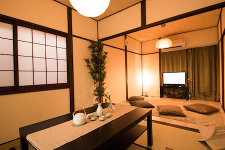 10ppl★Traditional JPN House★KidsFREE - Huis