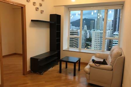 Cozy private 3 mins walk to Mongkok - Hong Kong  - Apartment