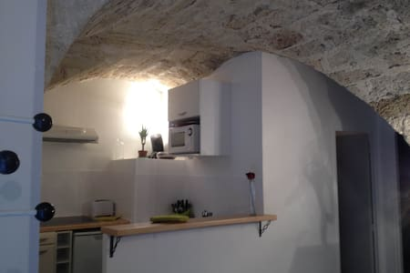 Charmant appartement voûté (1-2p.) - Poussan