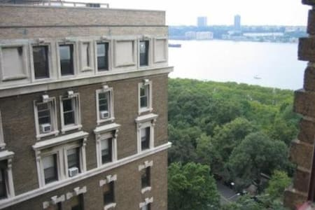Upper West Side-Unique One Bedroom