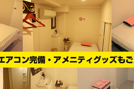 Tokyo Ueno Rent Room (Private shower room) - Taitō-ku