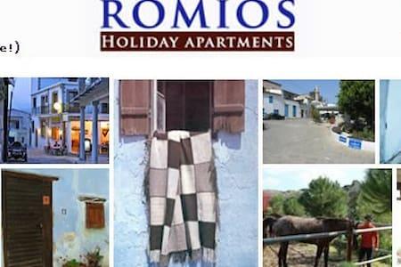 Traditional Village Apartments  - Lägenhet