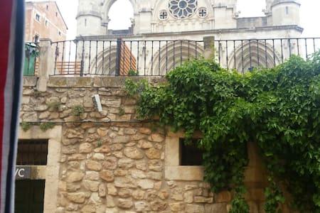 En el Corazón de Cuenca 1 - Cuenca - Apartment