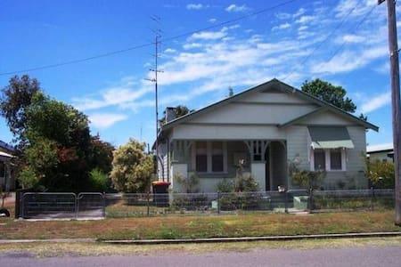 Grevillea Cottage - House