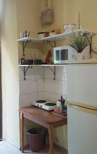 Апартаменты в историческом центре Львова - Apartment