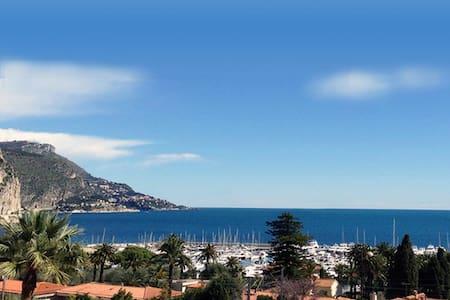 Bel appartement plein sud, vue mer  - Beaulieu-sur-Mer - Apartment