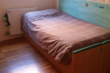 Habitación acogedora y cómoda  - Pamplona
