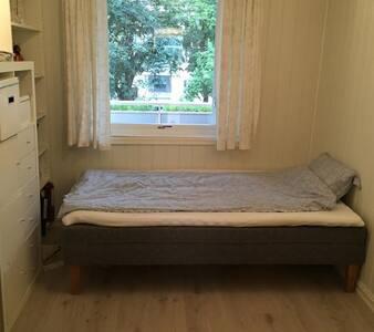 Lillestrøm sentrum - Wohnung