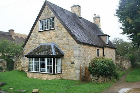 Campden Cottage, Chipping Campden. - Back End - Casa