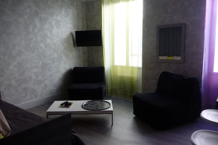 meublé cosy  tout confort  - Apartamento