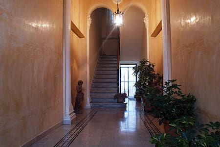 THE HOUSE OF THE HEART: DISCOVER IT - Sulmona - Apartment