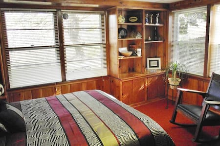 Tinker Creek Art Studio 2-Room Guest Suite - Roanoke  - House