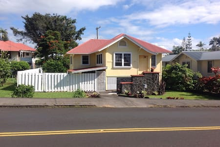 D's Shared Space - Hilo - House