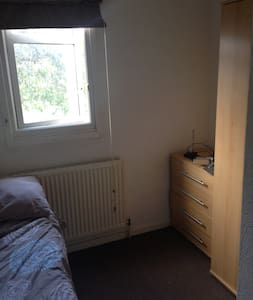 Cosy Double Bedroom in Headingley - Leeds