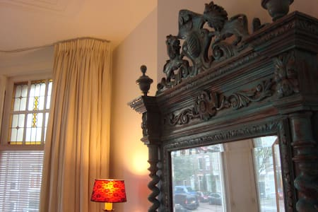 Stylish room in classic townhouse - The Hague - House
