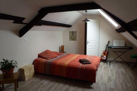Quiet & relaxing in Epernay center - Épernay - House