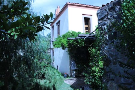 Old Stone House with garden, Cunda