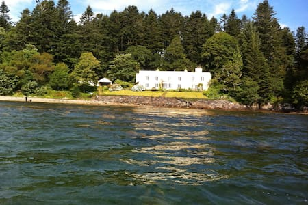 Historic Seaside Property  - Castletown-Bearhaven
