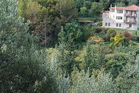Knakion Filoxenia Guesthouse - Tripi - Villa