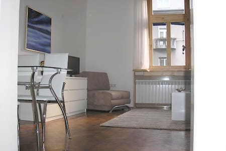 Cozy Apartment British Square - Zagreb