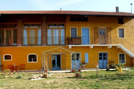 Relax in a farm, t 12 km to Turin - Bed & Breakfast