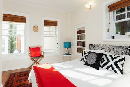NEUTRAL BAY TRANQUIL APARTMENT   - Sydney - Wohnung