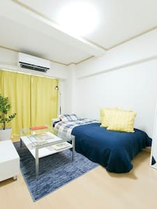 Charming 3 Bedroom Apartment in Classic Tokyo - Katsushika-ku - Appartement