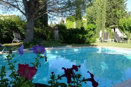 L'amourtié - Terrasse - Rumah