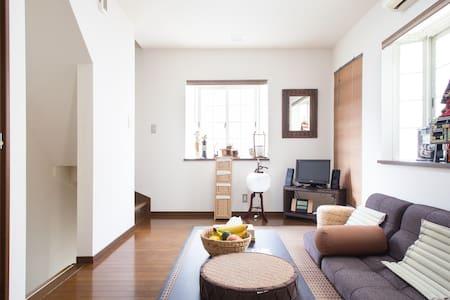 """HirooHouse"",3Rm, 2min/HIROO Stn. - Haus"