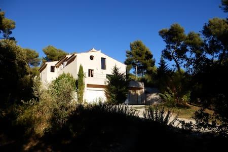 Villa d'architecte avec piscine - Simiane-Collongue - Haus
