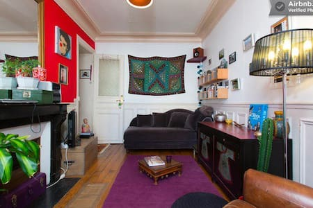 Appartement cosy Canal Saint Martin - Flat
