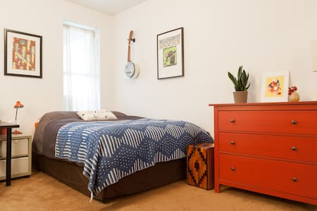 Cozy Room+Private Bath: Downtown JC - Jersey City - Apartment
