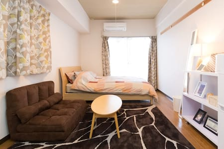 Perfect Location, Comfortable stay in Kyoto & Wifi - Appartement