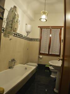 Accogliente Bilocale Roma - Roma - Apartment