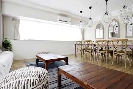 2bedroom&2Bathroom for max 13ppl - Osaka-shi - Lägenhet