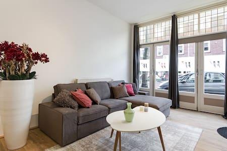 Short stay Prins Hendriklaan - Wohnung