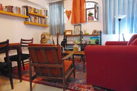 Nachlaot - lovely apt. in the hart of Jerusalem - Ιερουσαλήμ - Διαμέρισμα