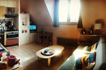 Confortable Studio for 2 persons - Deauville - Lejlighed