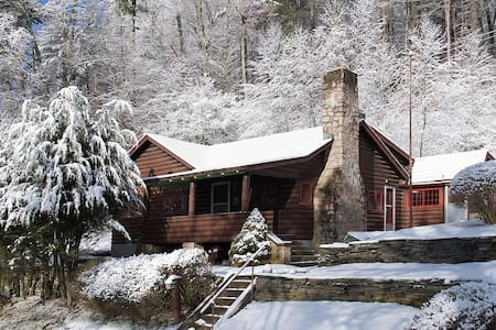 Historical Schoolhouse in Catskills Park BEAUTIFUL - Grahamsville - Ház