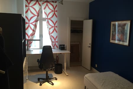 Awesome Place in Gothenburg City Centre! - Gothenburg - Apartment