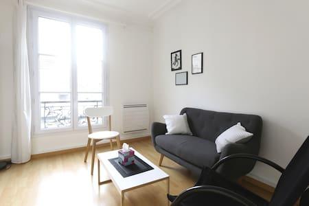 Cozy 1 bedroom flat 5mns from Paris - Vincennes