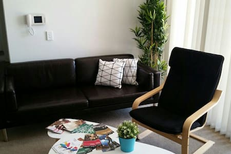 Resort Style Living Airport Area - Turrella - Wohnung