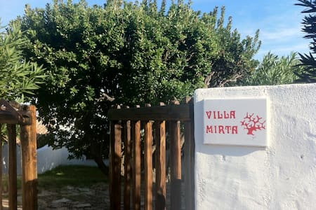 Villa with amazing view.  - Punta Sardegna - House